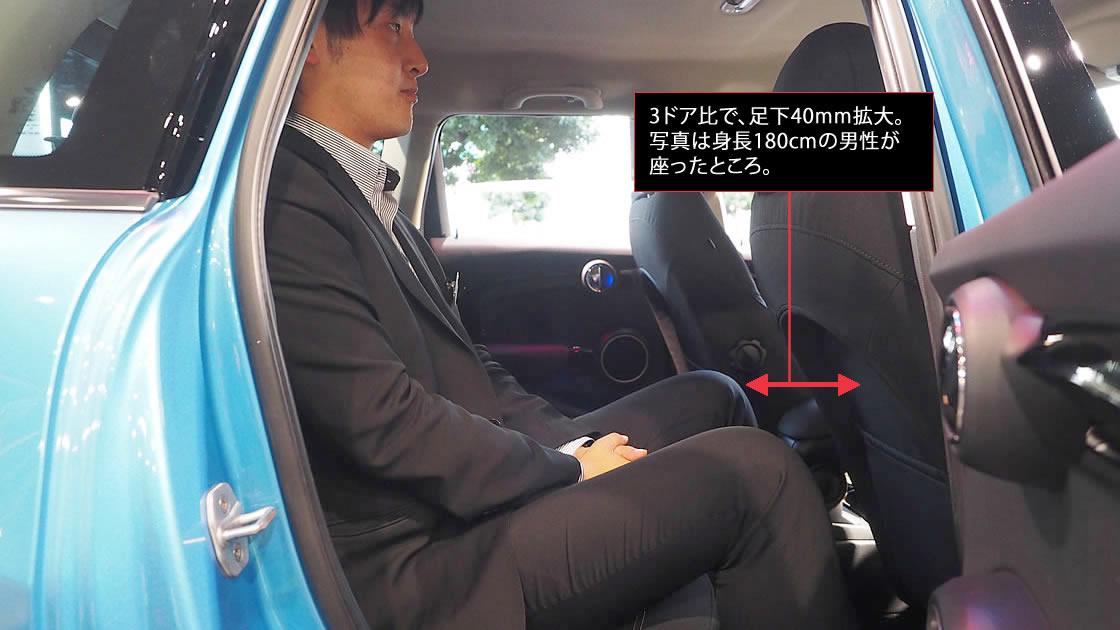 mini5door_seat_1800mm