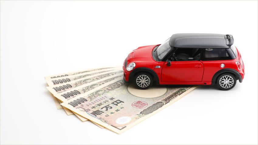 輸入車の維持費ってほんとに高い!? ミニの維持費を調査しました。