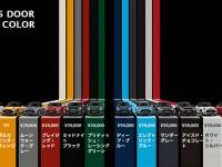 新型ミニ5ドアのボディカラー比較