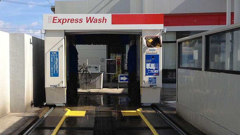 ガソリンスタンドなどの洗車機