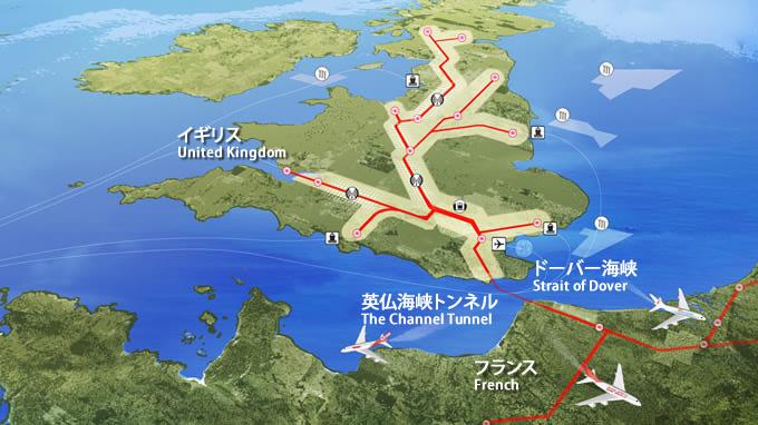 クルマに乗ったまま英仏を往来できる「英仏海峡トンネル」ってご存知ですか?