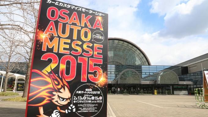 ミニも多数! 大阪オートメッセ開幕。明日まで。