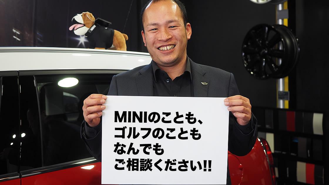 MINI香里 西村さんのメッセージ