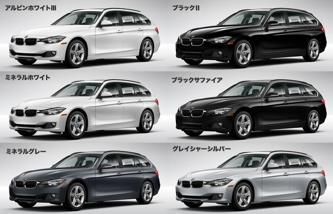 BMW・3シリーズの画像 p1_7