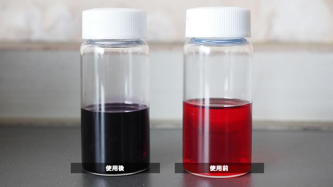 右が使用前、左が使用後のオイル
