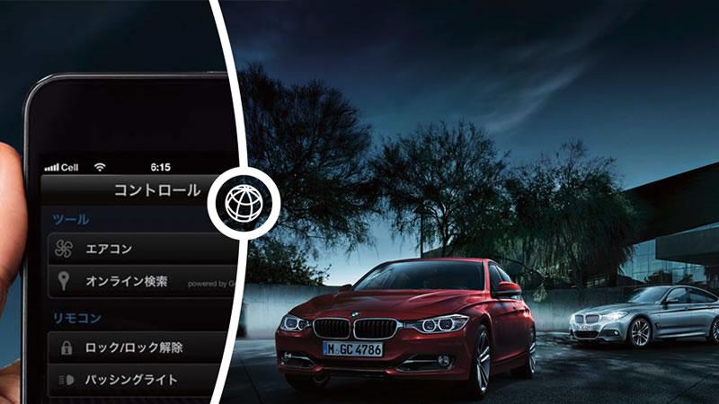 BMWナビゲーション「iDrive」- BMWリモートサービス