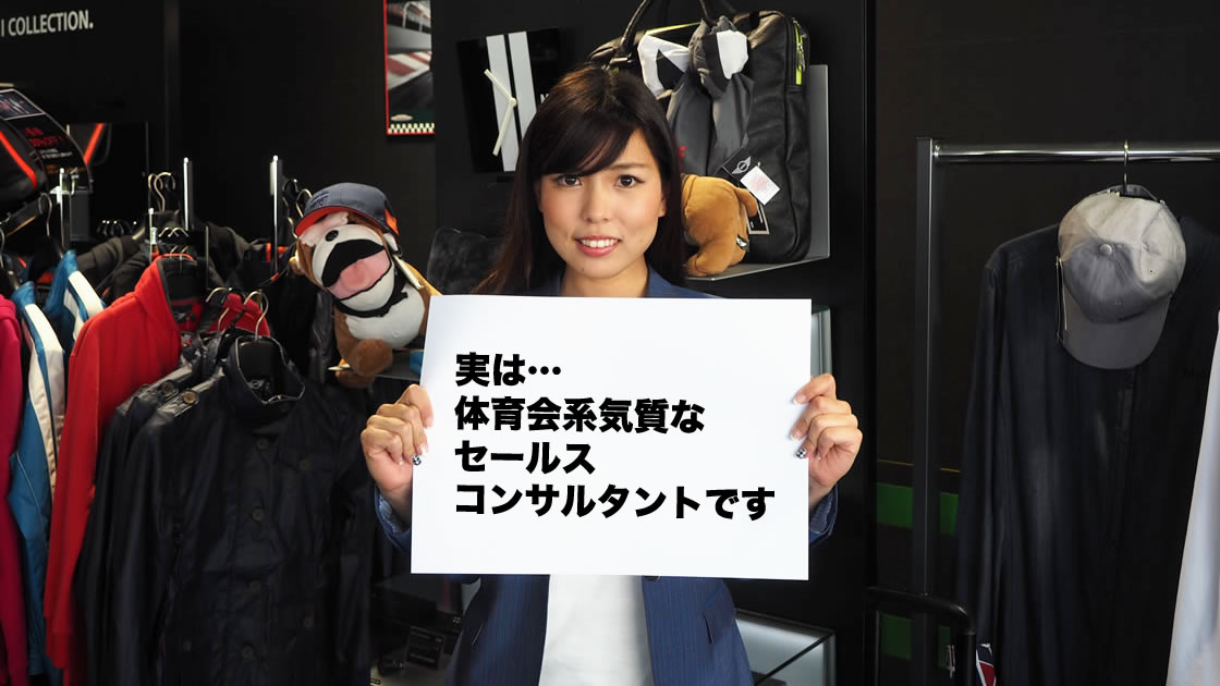 MINI熊谷 新井さん