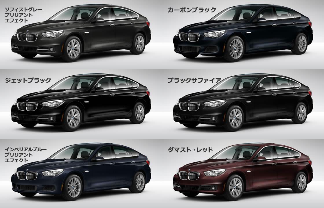 BMW5シリーズグランツーリスモ(F07)-2