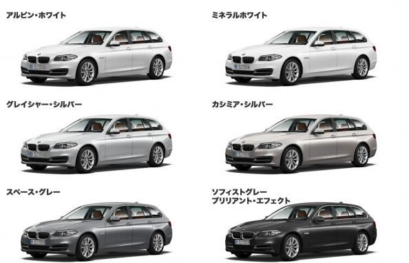 BMW 5シリーズ・ツーリング (F11) ボディカラー