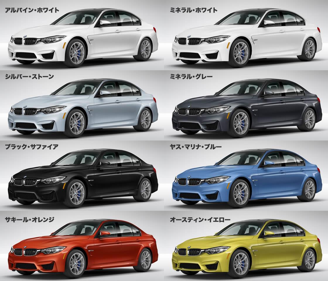 BMW M3(F80) 徹底購入ガイド ...