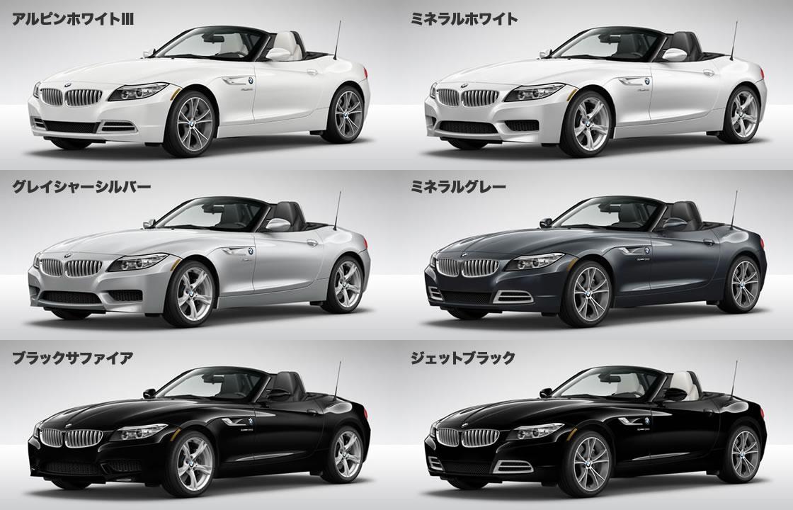 BMW Z4(E89) 徹底購入ガイド 【CLUB CARS】