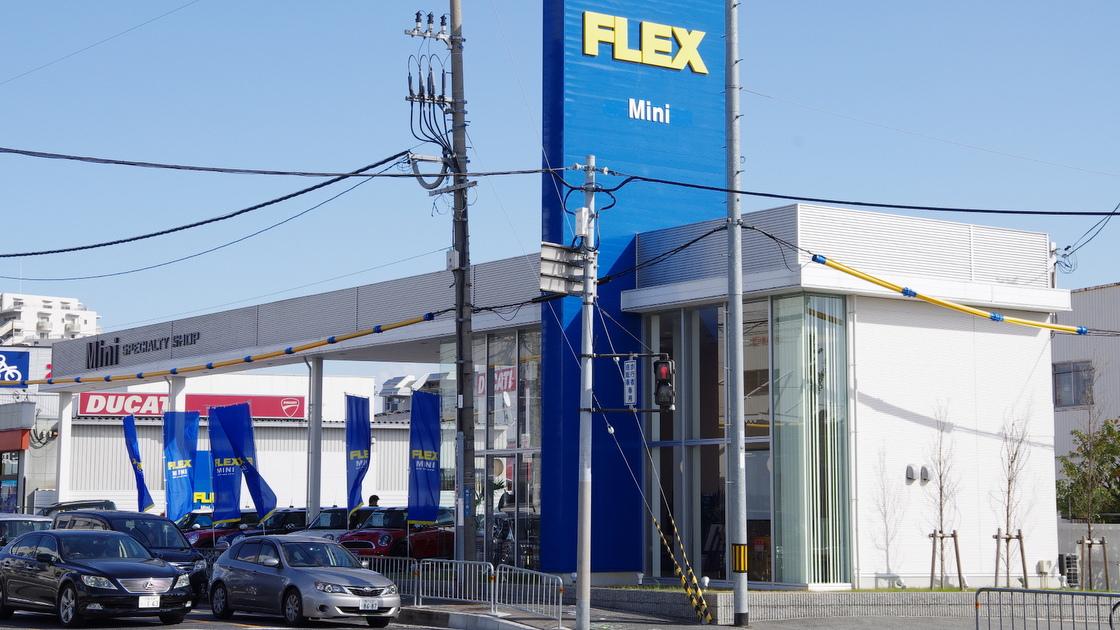 FLEX Mini 大阪箕面店