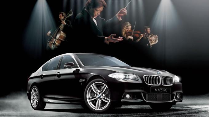 BMW5シリーズ MAESTRO