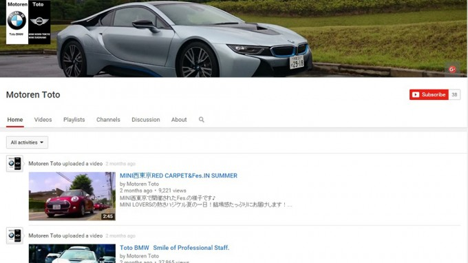 モトーレン東都公式Youtubeページ
