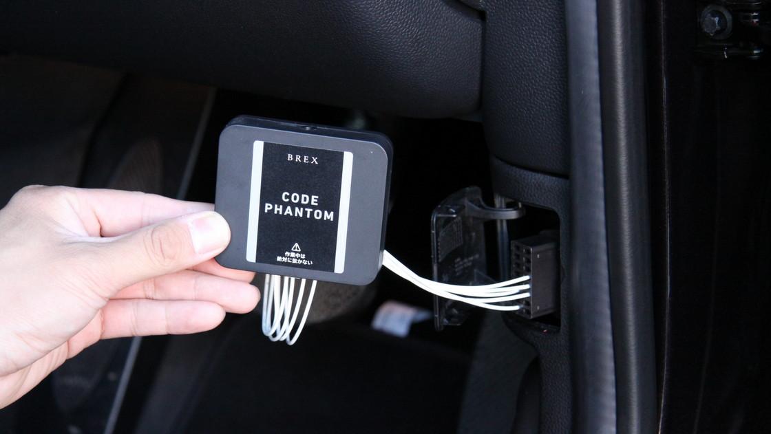 ブレックス コードファントム OBDポート接続イメージ