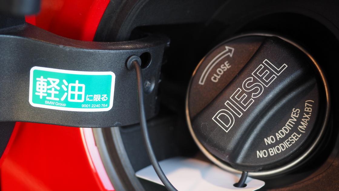 冬に売られている軽油には種類があり、凍結温度が違う