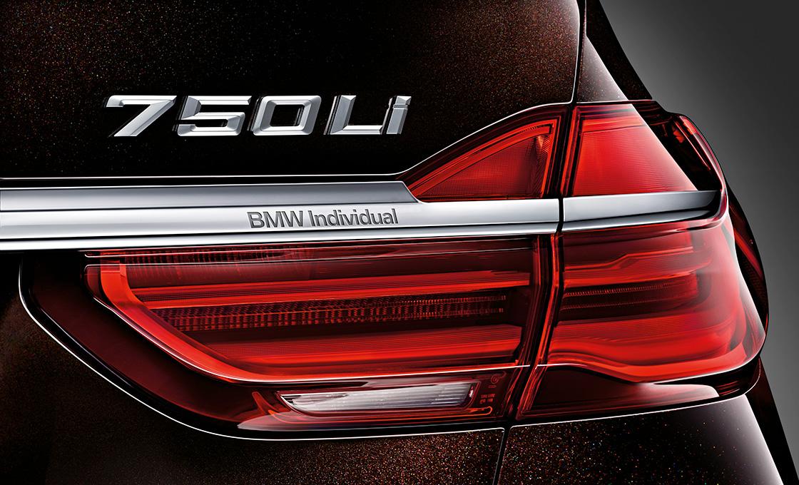 BMW 内外装のカスタマイズ インディビジュアル