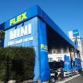 FLEX Mini 世田谷環七店