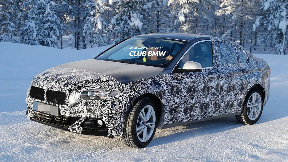 BMW1シリーズ・セダン