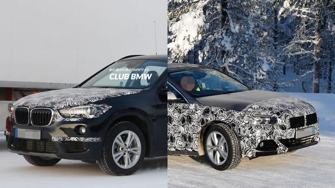 BMW X1グランドとBMW1シリーズセダン