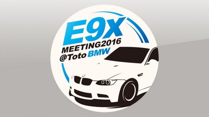 BMW E9x オーナーズミーティング プレゼントステッカー