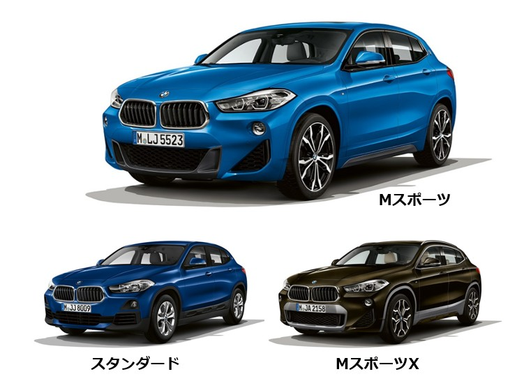 BMW X2_グレード比較