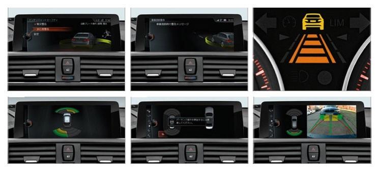 BMW 1シリーズ_運転支援装備