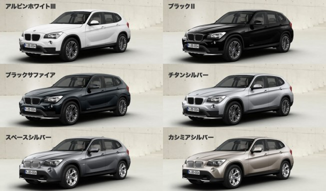 bmw_x1_color