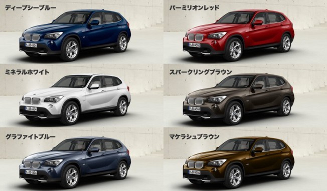 bmw_x1_color2